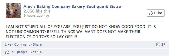 amy bakery FB 1