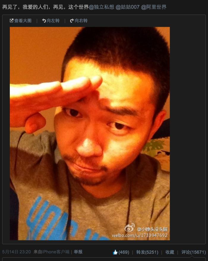 li-yuan-weibo