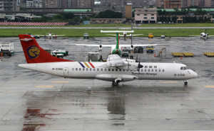 TransAsia Airways crash, Taiwan, July 23rd 2014