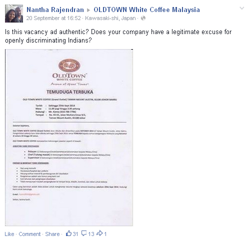 Facebook post from OLDTOWN White Coffee