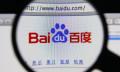 Baidu search homepage