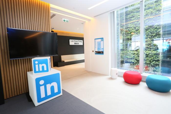 LinkedIn SPAW 7