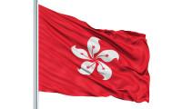 HK flag