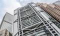 Feb 1-anthony- HSBC-shutterstock