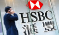 Feb 12-anthony- HSBC -shutterstock