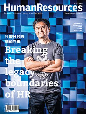HRHK_Jun16