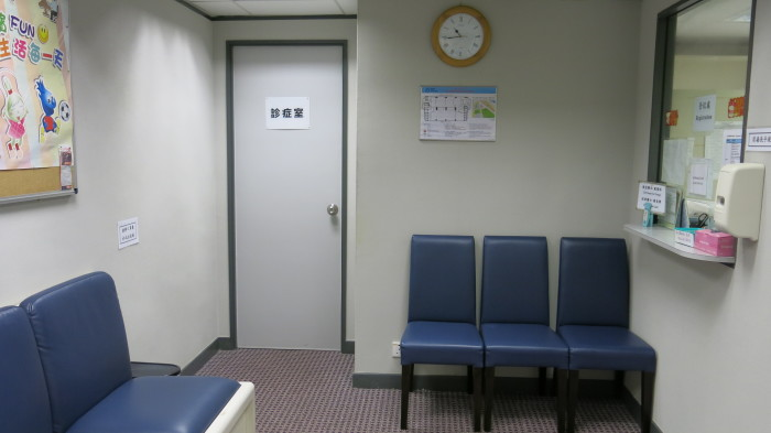 Towngas clinic