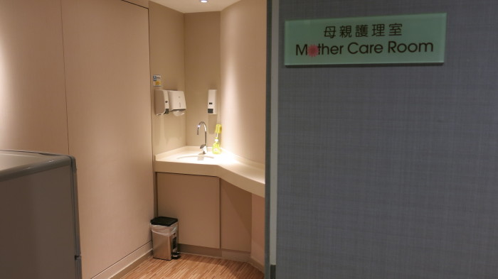 Towngas mother care room