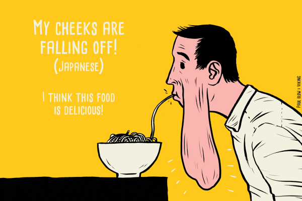 Idiom illustration - my cheeks are falling off, hr