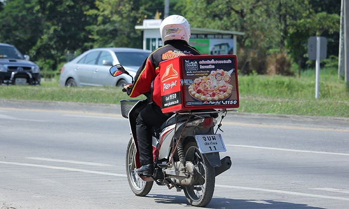 pizza hut reluctant to discuss compensation for employee