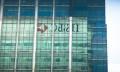 HSBC office logo, hr