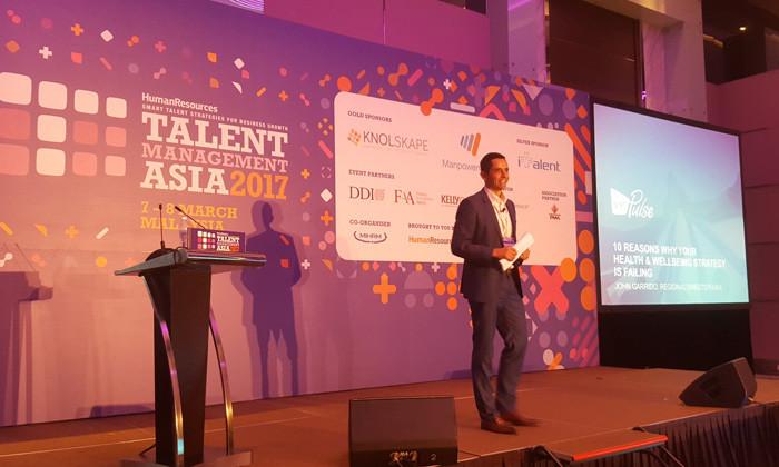 Live: Talent Management Asia 2017, Malaysia | Human