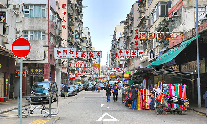 Most vibrant street market in the city-Shamshuipo Hong Kong