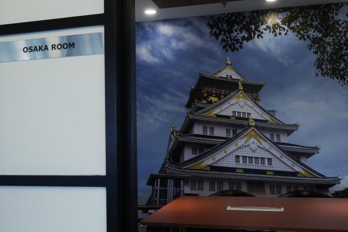 Tokyo Zone-Osaka Room
