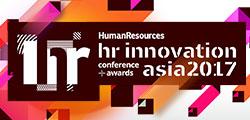 HR Innovation Awards 2017 Hong Kong