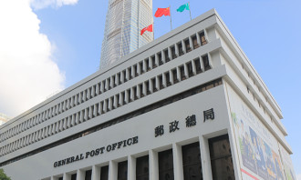Hong Kong general post office