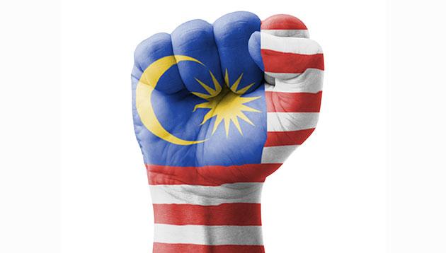 Malaysia 2020 vision