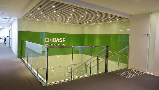 BASF regional office Hong Kong