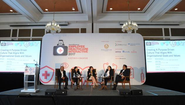 EHI 2017 panel