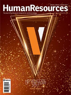 Human Resources HONG KONG, HR Vendors of the Year 2017