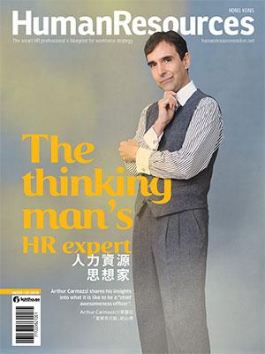 Human Resources magazine, Hong Kong, Quarter 1, 2018