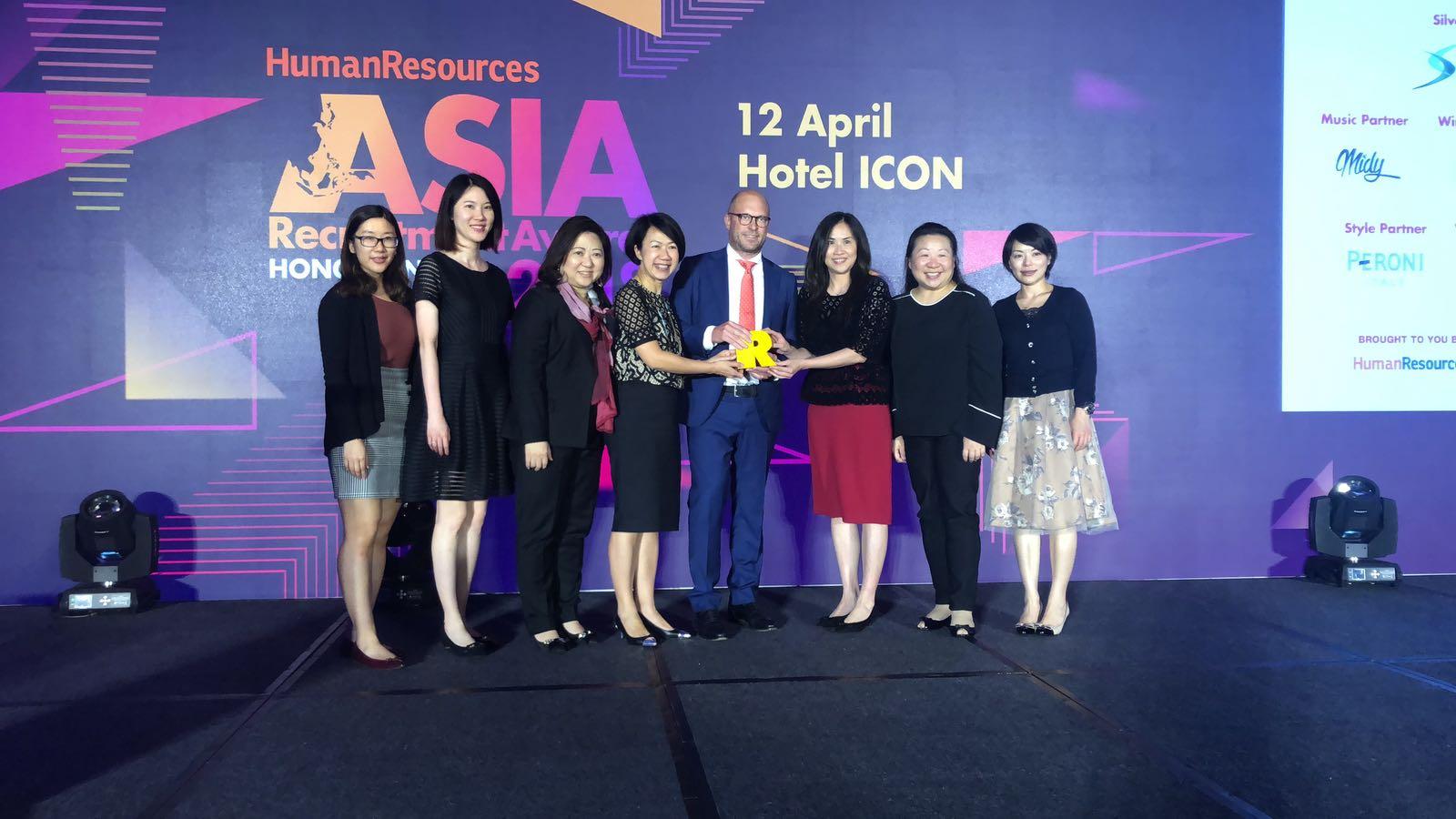 Live: Asia Recruitment Awards 2018, Hong Kong | Human Resources Online