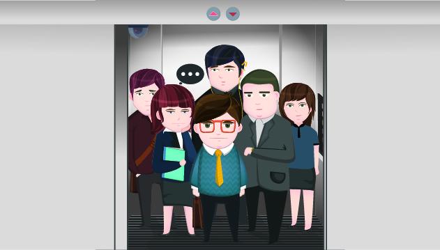 Aditi-Apr-2018-employees-bosses-friends-elevator-stockunlimited