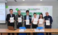 Green Council's Report Adoption of Green Technologies Across Enterprises_s