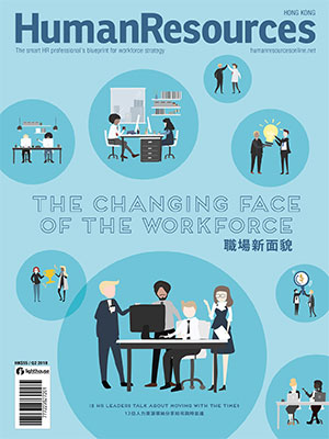 Human Resources magazine, Hong Kong, Quarter 2, 2018